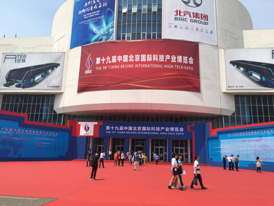 PowerVision showcases its technology strength in the 19th Beijing International High Tech Expo